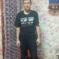 валера, 43 года, Стрелец, Якутск