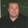 Sergey, 46, Konotop