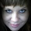 Anna, 30, Kiliia