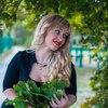 Екатерина, 33, г.Одесса