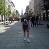 Александр, 31, г.Каменское