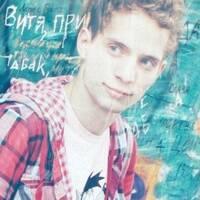 Sergey, 28 лет, Козерог, Вязьма