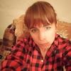 Anastasiya, 37, Mostovskoy