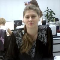 Татьяна, 44 года, Лев, Липецк