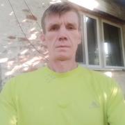 Дмитрий 44 Красный Луч