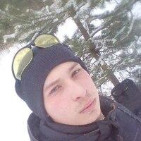 Дима, 23 года, Водолей, Ярославль