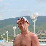 Стас, 46 лет, Телец