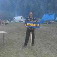 Алексей, 42 года, Водолей, Белорецк
