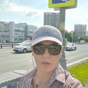Эдуард 38 Москва