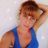 Elena, 47, Dzhubga