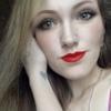 Екатерина, 23, г.Ульяновск