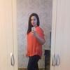 Валерия, 20, г.Ванино