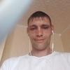 Aleksandr, 30, Kachkanar