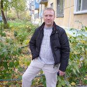 Жека 30 Новосибирск