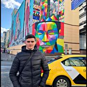 Нокзар 30 Москва
