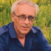 Валерий 75 Ногинск