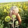 Людмила, 39, г.Пермь