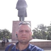 Дмитрий 31 Камень-Рыболов