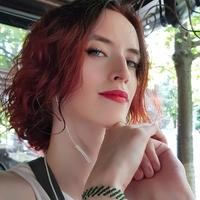 Оксана, 31 год, Дева, Ростов-на-Дону