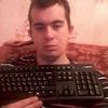 Дмитрий, 22, г.Курск
