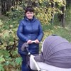 Наталия, 47, г.Качканар