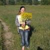 Олена, 43, Харків