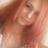 Анастасия, 20, Кремінна