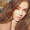 Диана, 21, г.Казань