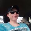 Игорь, 26, г.Ярославль