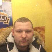 денис 28 Смоленск