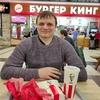 Костя, 31, г.Шадринск
