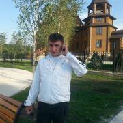 Роман. 47 Горловка