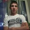 Евгений Alexandrovich, 24, г.Нижний Новгород