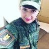 Екатерина 👑, 25, г.Екатеринбург