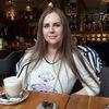 Анна, 28, г.Санкт-Петербург
