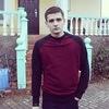 Никита, 20, г.Глазов