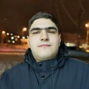 Тема 26 Нижний Новгород