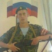 игорь 30 лет (Весы) Бийск