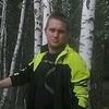 Сергей, 28, г.Гомель