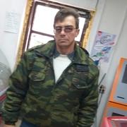 Ветер 47 Москва