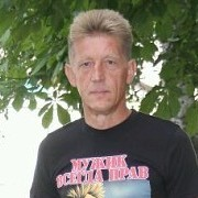 Сергей 56 Рогачев