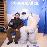 Akmos, 22 года, Стрелец, Киев