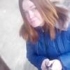 Мария, 22, г.Калининск