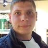 Alex Do, 30, г.Киев