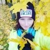 Мария, 19, г.Орша