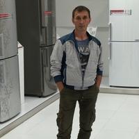 Marian, 43 года, Козерог, Москва