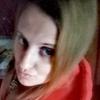 Yulya, 33, Severodonetsk