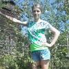 Наталья, 32, г.Большая Мурта