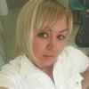 Ульяна, 42, г.Москва