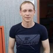 Паша 29 Екатеринбург